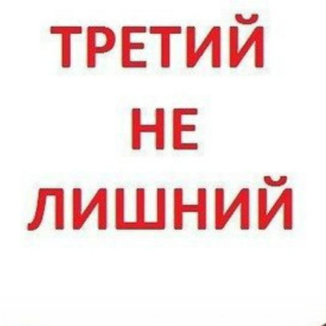 Parochka7922