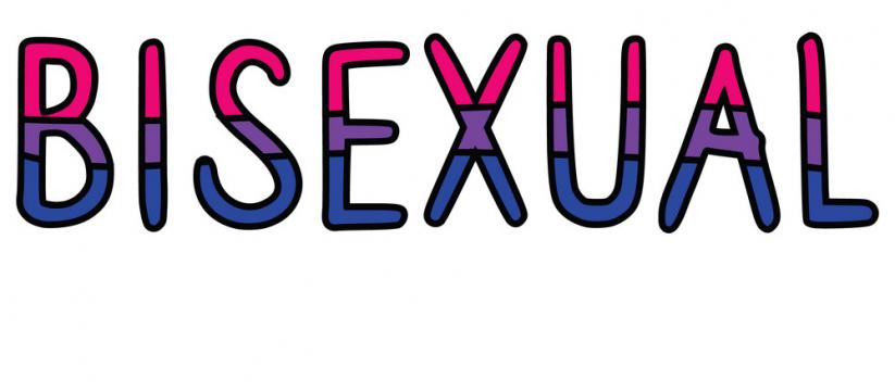 Бисексуалы